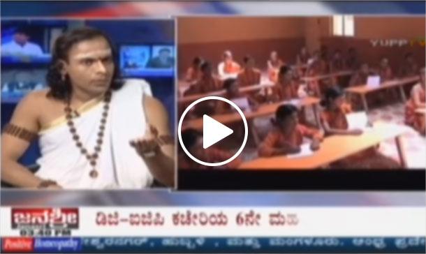 Nithyananda-Gurukul-Children-in-Janasri-TV-Panel-Discussion